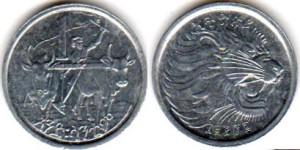 1 цент эфиоп