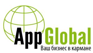 Франшиза на мобильный бизнес от компании AppGlobal