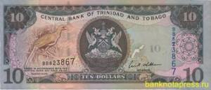 10а dollars тринидад