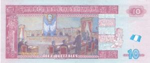 10р кетсаль гватемала