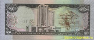 10р dollars тринидад