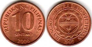 10 сентимо филип