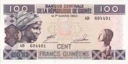 100а гвинейских франков