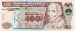 100а кетсаль гватемала