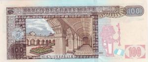100р кетсаль гватемала