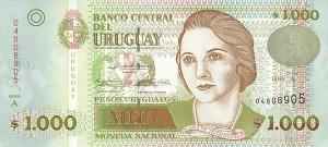 1000а уругв