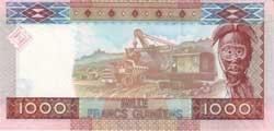 1000р гвинейских франков
