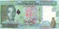 10000а гвинейских франков