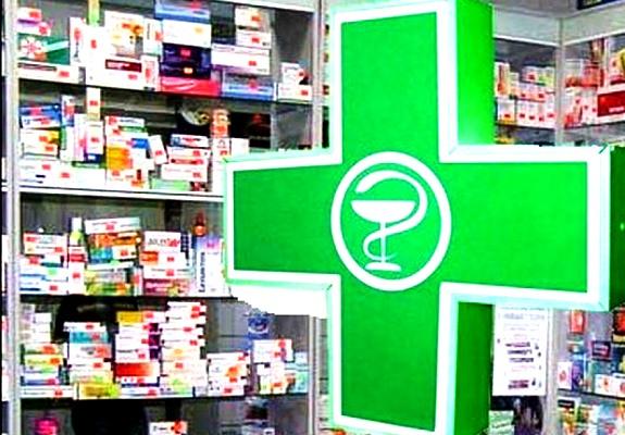 Как открыть аптеку?