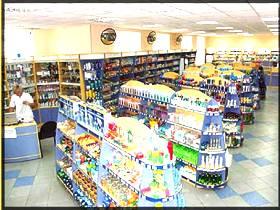 Как открыть частную аптеку?