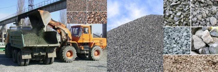 Гранит - камень очень большой плотности