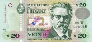 20а уругв