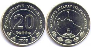 20 тенге туркмен
