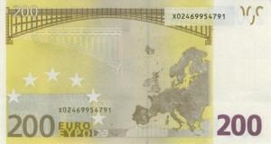 200р евро