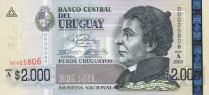 2000а уругв