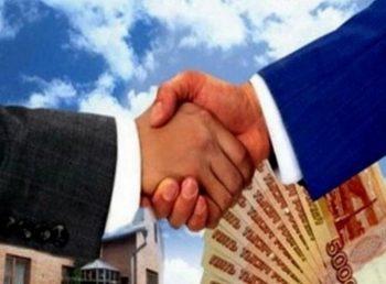 получение гранта от государства на развитие бизнеса