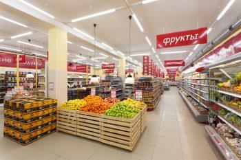 Бизнес план магазина продовольственны бизнес план банк примеров
