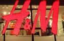 Франшиза магазина одежды H&M