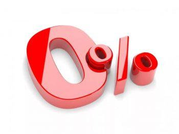 возможен беспроцентный займ