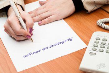 Увольнение работника в отпуске