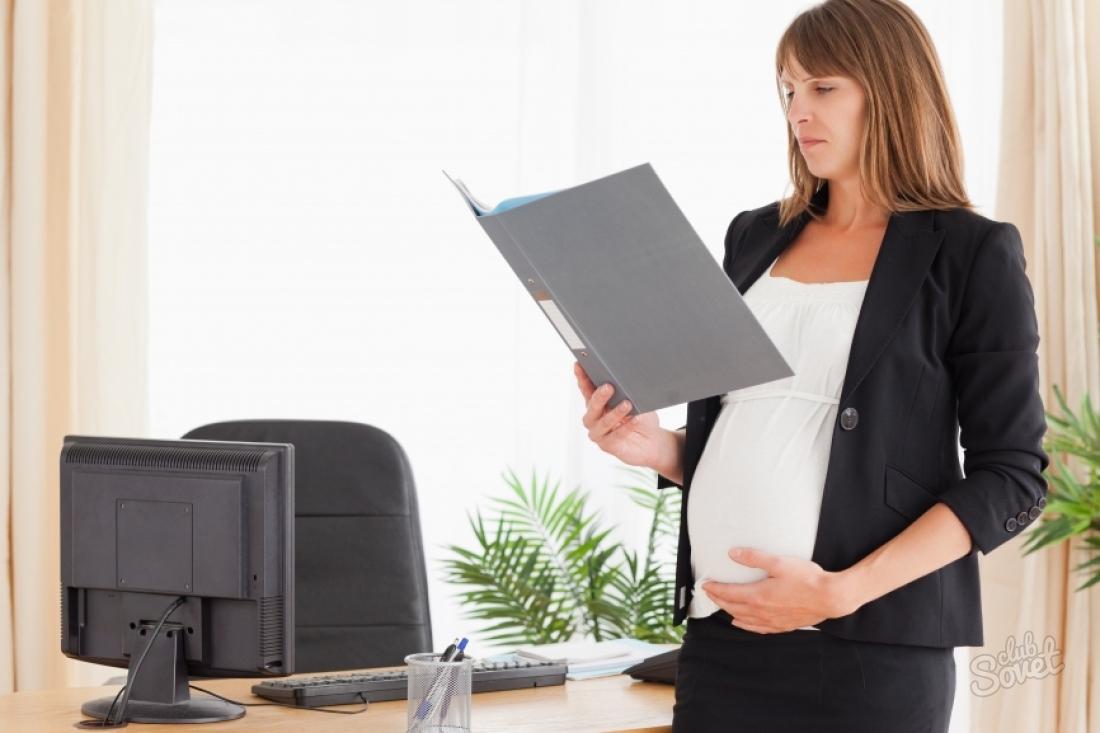 Основания для увольнения беременной сотрудницы 20