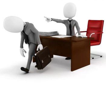 Управление сокращением персонала