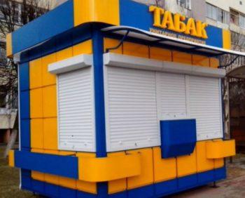 tabak_lida