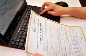 Регистрация ИП в ФСС