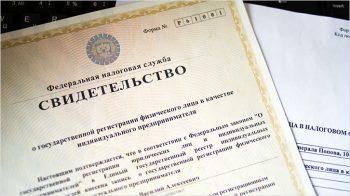 Внесение изменений в документы