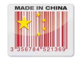 Работа и сотрудничество с Китаем - выгодный бизнес