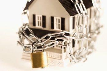 Снятие ареста с недвижимого имущества