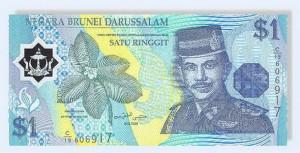 Брунейский доллар 1а
