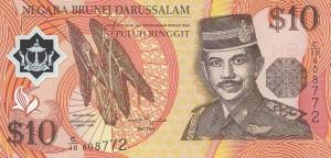 Брунейский доллар 10а