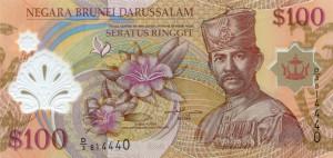 Брунейский доллар 100а