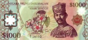 Брунейский доллар 1000а