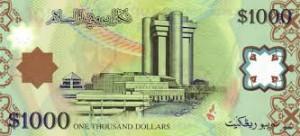 Брунейский доллар 1000р