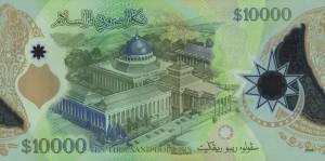Брунейский доллар 10000р
