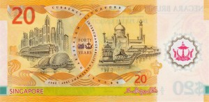 Брунейский доллар 20р