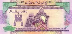 Брунейский доллар 25р