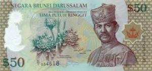 Брунейский доллар 50а