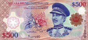 Брунейский доллар 500а