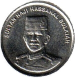 Брунейский сене 10а