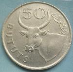 Гамбийский бутут 50а