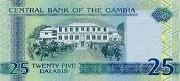 Гамбийский даласи 25р