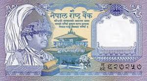 Непальская рупия 1а