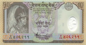 Непальская рупия 10а