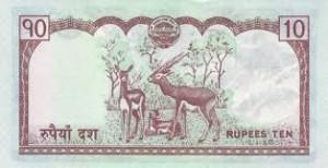 Непальская рупия 10р