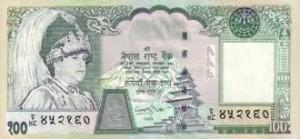 Непальская рупия 100а