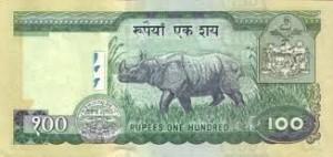 Непальская рупия 100р