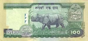 Непальская рупия 1000а